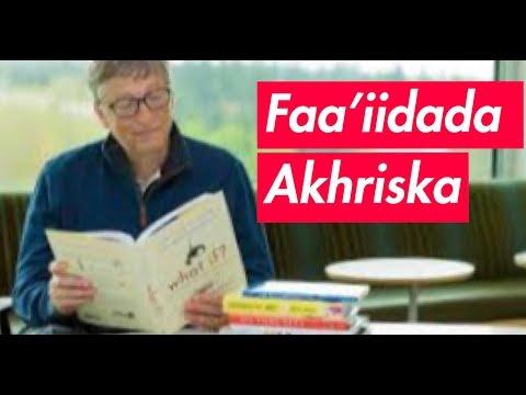 Muhiimmadda wax Akhriska | 7 Faa'iido oo uu Akhrisku leeyahay