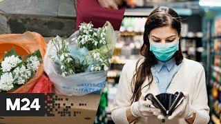 Фото Рост цен на продукты, штрафы за подснежники и год коронавируса в Москве. Новости