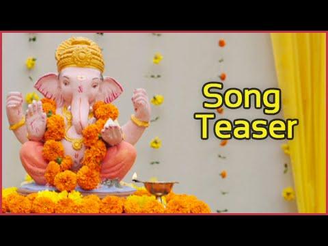 Gajananaa - Marathi Devotional Song - Teaser - Shankar Mahadevan  - Lokmanya Ek Yugpurush