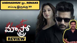 Maestro (2021) New Telugu Movie Review in Tamil by Filmi craft Arun | Nithiin|Tamannaah|Nabha Natesh