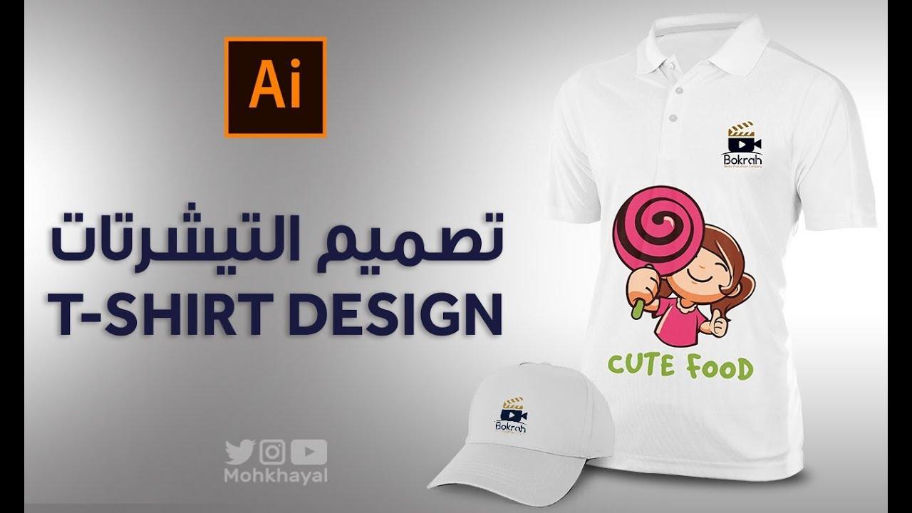 29 تصميم التيشرتات T Shirt Design Youtube