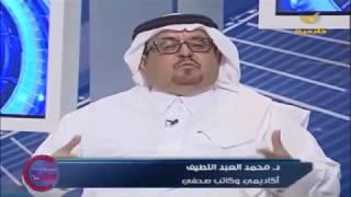 د. العبداللطيف : يجب تثقيف الناس حول احترام خيارات الفتاة