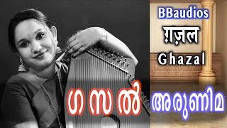 Kab Tak Yun | Ghazal | singer അരുണിമ | BBaudios