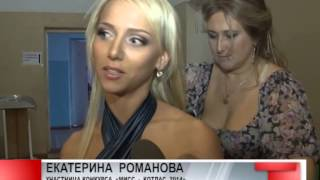 29 04 Мисс Котлас(, 2014-04-30T05:50:34.000Z)