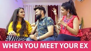 When You Meet Your EX | Time Changes | Fuddu Kalakar