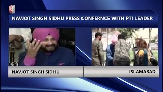 NAVJOT SINGH SIDHU PRESS CONFERNCE WITH PTI LEADER