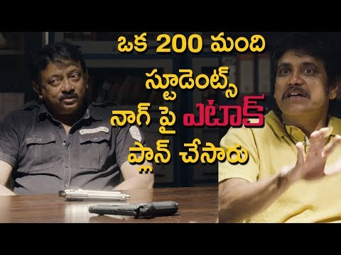 Around 200 students planned an attack on Nagarjuna: Ram Gopal Varma | RGV