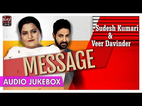 Message | Best Of Sudesh Kumari & Veer Davinder | Superhit Punjabi Duets Songs | Priya Audio