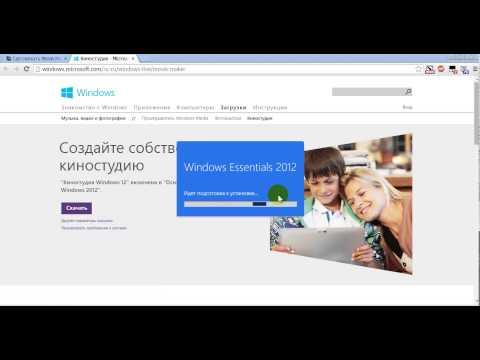 Movie Maker для Windows 7