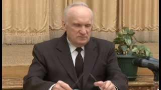 Осипов А.И.  Проблема глобализации в мире