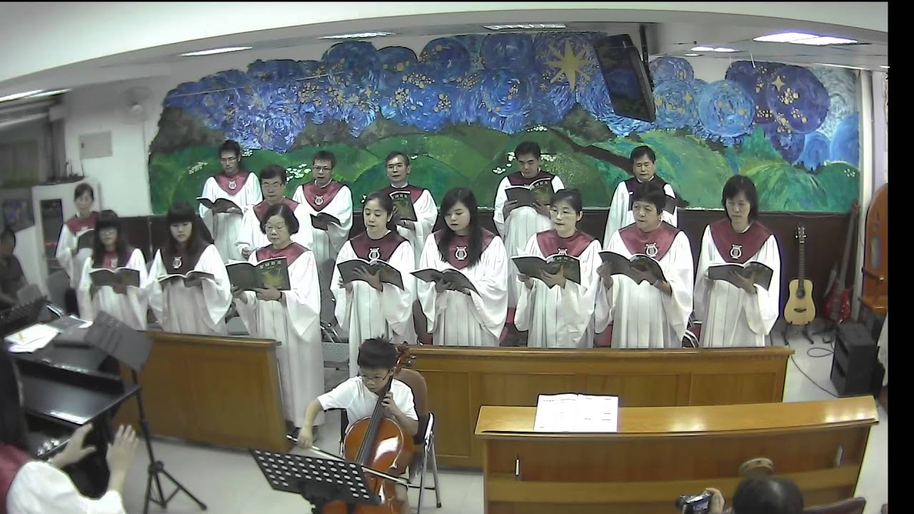 詩歌 -「這是天父世界」(臺灣基督長老教會關渡教會聖歌隊獻給上帝的詩) - YouTube