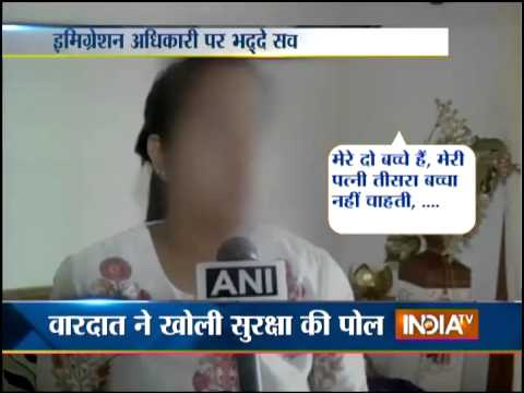 Delhi: IGI Airport Immigration Officer Misbehaves with Woman Passenger - India TV