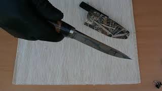 Нож хантер.