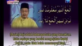 Tadarus Al-Quran Ramadhan 22 Julai 2012