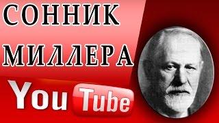 видео Сонник:  К чему снится браслет на руке (золотой)
