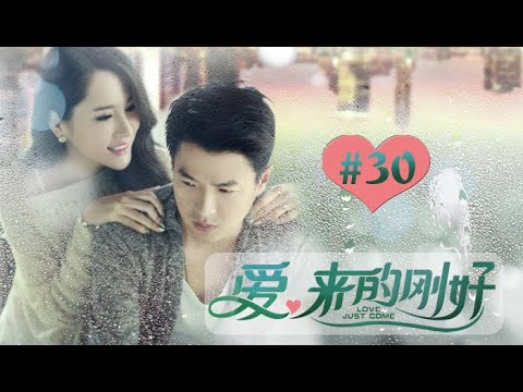 Love, Just Come EP30 Chinese Drama 【Eng Sub】| NewTV Drama