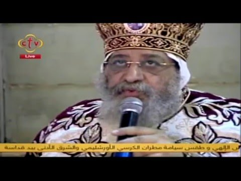 Liturgy of Coptic Metropolitan Ordinations Anba /Antonious - February 28, 2016