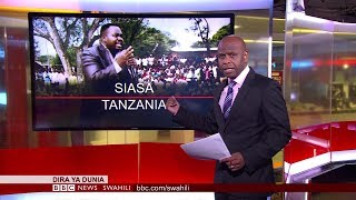 BBC DIRA YA DUNIA JUMATANO 15.08.2018