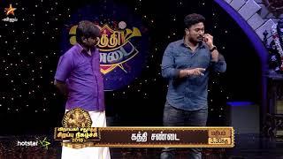 Sirappu Pattimandram – Vinayagar Chaturthi 2019 02-09-2019 Vijay tv Show