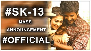 OFFICIAL: SK13 Movie   Sivakarthikeyan   M. Rajesh   K. E. Gnanavel Raja