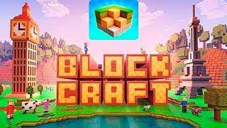 Block Craft 3D красивейшая Блок игра Обзор и первые Шаги Детское игровое Видео Let's Play