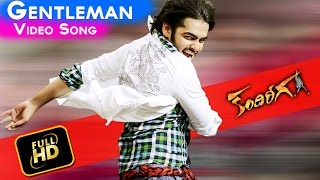 Kandireega Full Video Songs ||  Gentle Man Video Song || Ram Pothineni || Hansika || Aksha