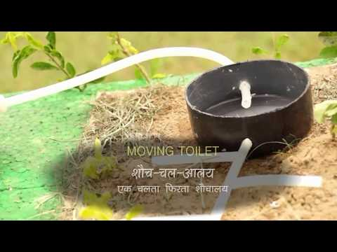 MOVING TOILET- an innovation by DPS RANIPUR, HARIDWAR students