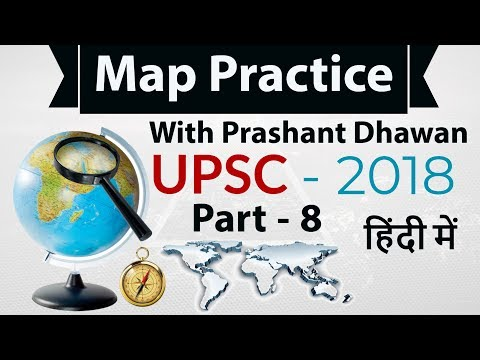 Map practice for UPSC 2018 - Set 8 - Places In News - Current affairs 2018