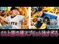 【プロ野球バーサス】SS上原浩治と対戦!魔球横スプリット強し!