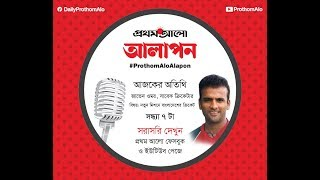 14th Meril Prothom Alo Awards - WikiVisually