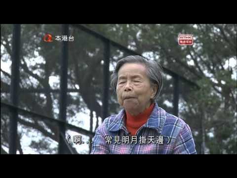 RTHK-黃金歲月-第十一集【老年運動家】-2013-3-17