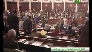 بالفيديو: مجلس النواب التونسي يقرأ الفاتحة على روح المناضلة (الحيّة) جميلة بوحيرد