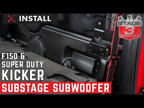 2015-2020 F150 & Super Duty Kicker VSS Substage Powered Subwoofer Kit Install