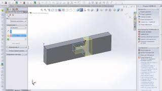 Как создать деталь в сборке и разорвать связи со сборкой. Solidworks.