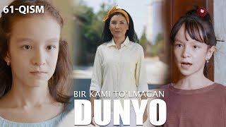 Download Bir kami to'lmagan dunyo (o'zbek serial) | Бир ками тўлмаган дунё (узбек сериал) 61-qism Mp3 and Videos