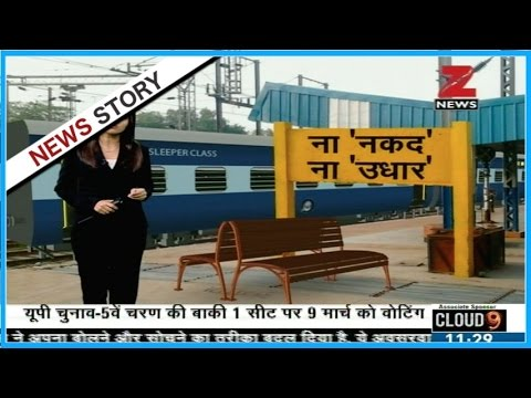 Kacheguda railway station in Hyderabad becomes India's first digital station