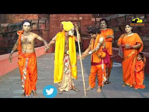 Satya Harischandra VaranasiPart 3 || Pouranika Natakam || MusicHouse 27