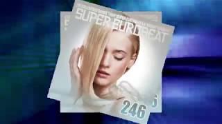 SUPER EUROBEAT VOL.246Teaser