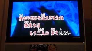 中西保志さんの「最後の雨」をカラオケで歌いました.