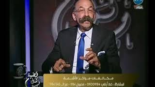 المحامي حسن أبو العينين يوضح عالهواء عقوبة الإيذاء والجرح والعاهة المستديمة