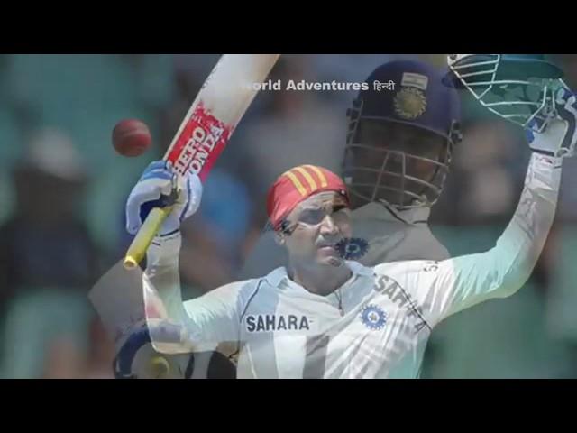 Cricket ke anjane record