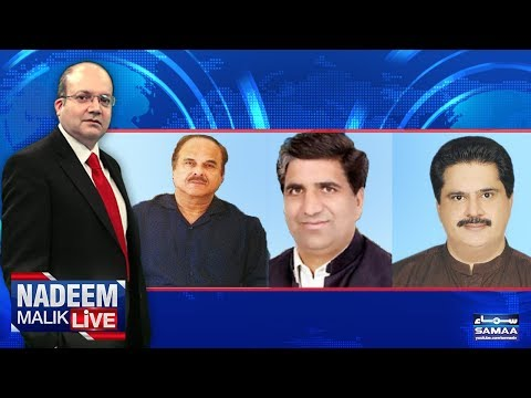 Nadeem Malik Live | SAMAA TV | 25 April 2018