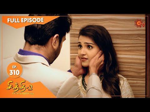 Chithi 2 - Ep 310 | 20 May 2021 | Sun TV Serial | Tamil Serial