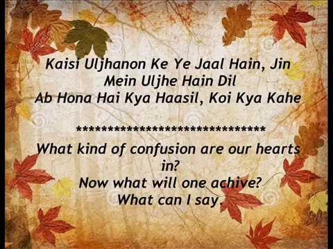 kitni baatein yaad aati hain lyrics english translation
