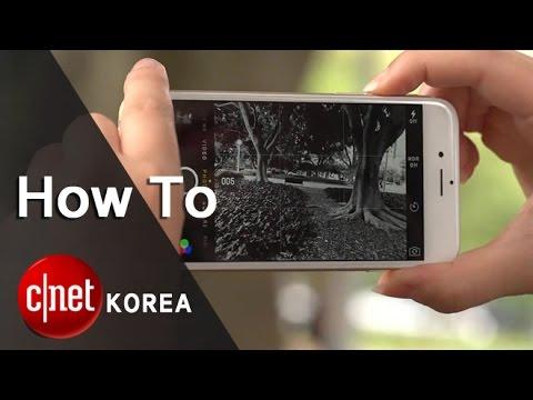 아이폰6 & 6플러스 카메라 촬영 꿀팁