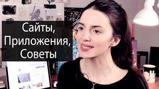 Самому выучить любой язык. Бесплатные источники и приложения. Преодолеть языковой барьер