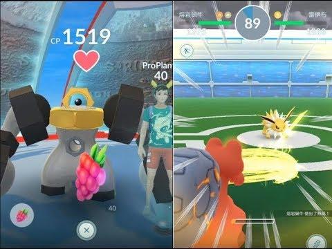 【Pokemon GO】可防守的幻之寶可夢美錄梅塔曝光與進化出熔巖蝸牛 ...