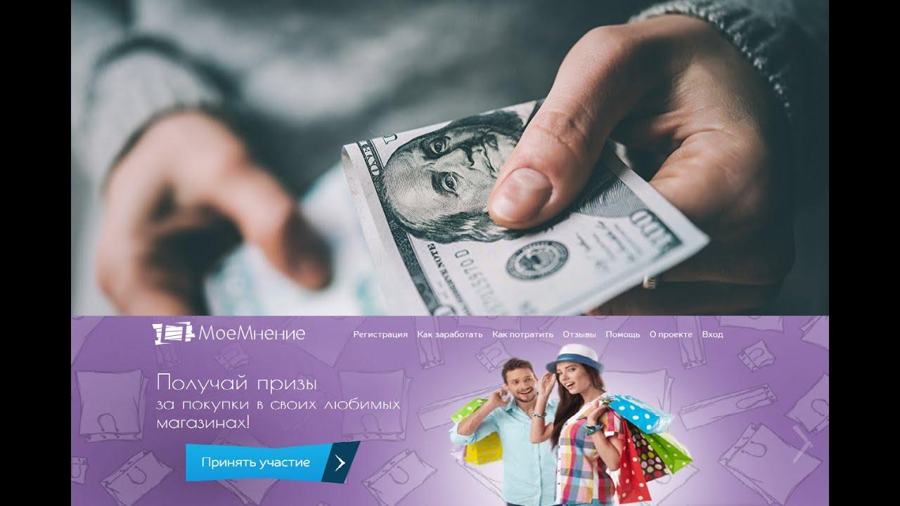 Работа в вебчате гвардейск работа с ежедневными выплатами в москве для девушек
