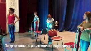 Обучающее видео по восточным танцам. Тарелочка. Танец живота для начинающих