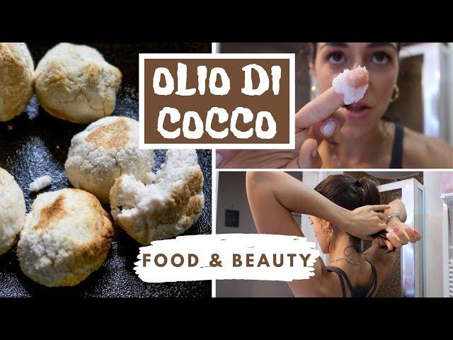 UTILIZZI DELL'OLIO DI COCCO: FOOD & BEAUTY   #SILVIEMBRE #CONSIGLI